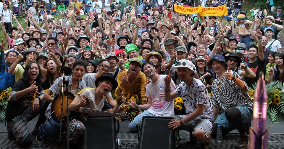 no entry FUJI ROCK FESTIVAL photo3